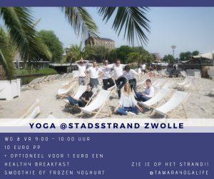yoga in de zomervakantie